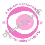 Allergie stickers | kippenei allergie - set van 4 stickers